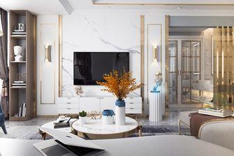 10-15万30平米以下超小户型轻奢风格客厅设计图