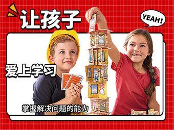超凡宝宝认知发展早教中心(海博店)