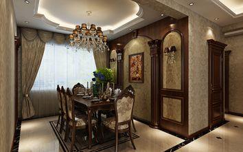 130平米三欧式风格餐厅效果图