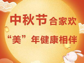 美年大健康体检中心(东汇店)