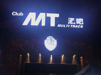 mt酒吧(乐清店)