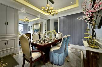 豪华型140平米复式美式风格餐厅效果图