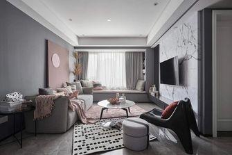 3-5万90平米现代简约风格客厅装修案例