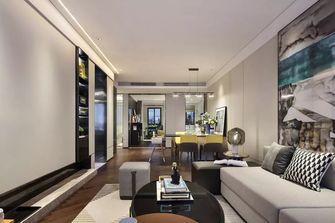 110平米三室两厅混搭风格客厅图片