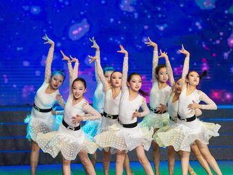 卓越舞蹈培训中心