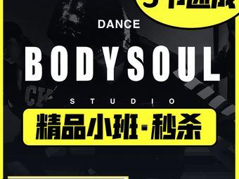 BodySoul舞蹈(匯金百貨店)