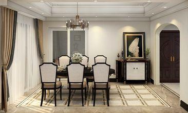 20万以上140平米四室两厅新古典风格餐厅设计图