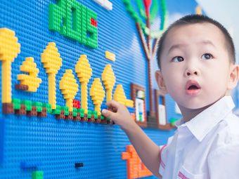 慢学园国际幼儿园