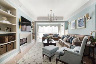 15-20万120平米四室一厅北欧风格客厅欣赏图