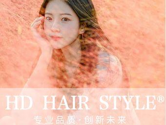 HD HAIR STYLE(中德苹果跃层店)