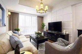 公寓美式风格客厅图片