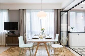3万以下北欧风格餐厅设计图