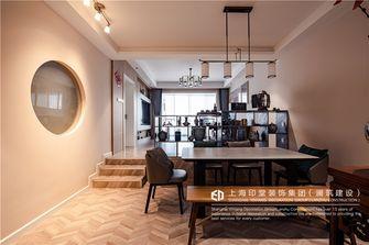 20万以上120平米三室两厅混搭风格餐厅图片
