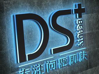 DS Beauty·科技美肤