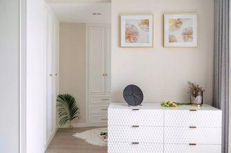110平米三室两厅美式风格衣帽间图