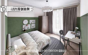 130平米法式风格青少年房装修效果图