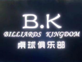 B.K桌球俱乐部