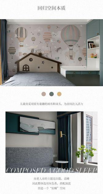 140平米四室两厅轻奢风格青少年房图片