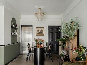 15-20万120平米三室两厅新古典风格餐厅设计图