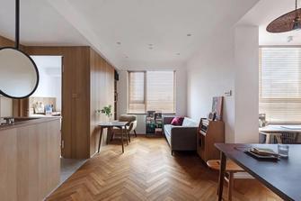 50平米一室一厅现代简约风格客厅设计图