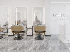 TaTa造型美学设计的图片