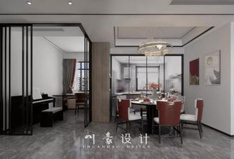 经济型100平米三室三厅中式风格餐厅图片