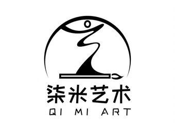 柒米舞蹈美术培训工作室