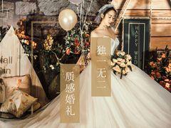 熹贵妃·婚礼定制