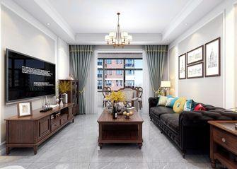 经济型140平米四美式风格客厅欣赏图