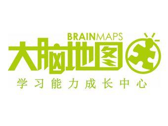 大脑地图学习能力成长中心(北仑中心店)