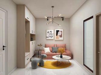 140平米四北欧风格客厅装修案例