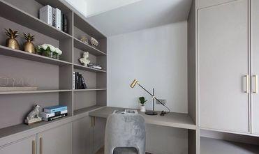 140平米三室一厅美式风格书房图片大全