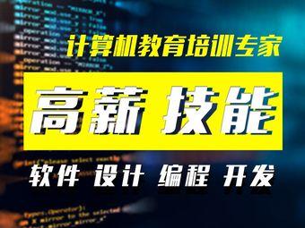 极客营计算机教育(常州分校)
