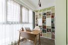 90平米现代简约风格书房效果图