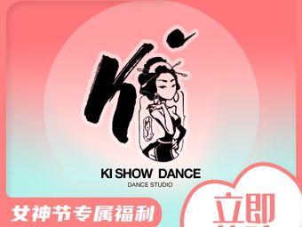 KI SHOW舞蹈工作室(世纪大道店)