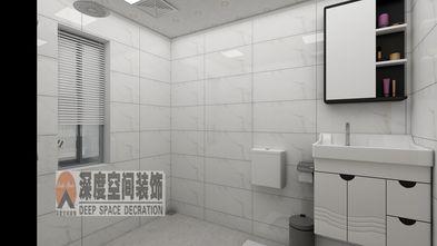 经济型90平米三室两厅现代简约风格卫生间欣赏图