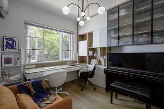 富裕型140平米四室两厅美式风格书房装修效果图