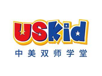 US Kid中美双师学堂 城阳校区