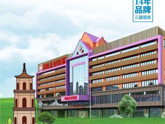 阜阳友好医院