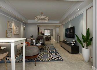 130平米三室一厅欧式风格客厅装修图片大全