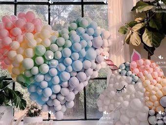 炫彩气球装饰派对