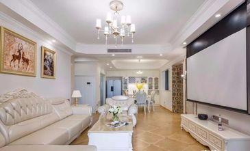 富裕型140平米四室两厅美式风格客厅效果图