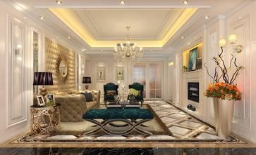 豪华型130平米三室两厅欧式风格客厅图片