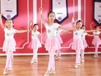 米娜凯威国际礼仪艺术教育(南海万达店)