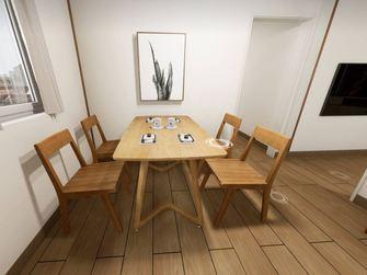 90平米日式风格餐厅图片大全