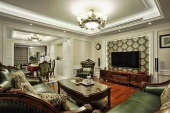 豪华型140平米四美式风格客厅欣赏图