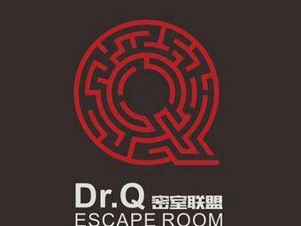 Dr.Q密室联盟