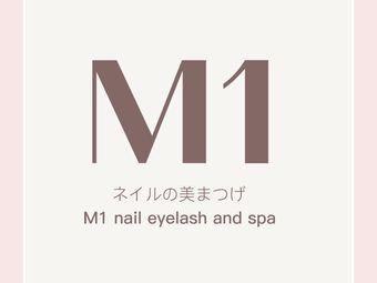 M1 NAIL日式美甲美睫(德思勤店)