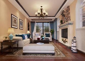 20万以上140平米四室两厅美式风格客厅图片大全