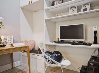 经济型60平米美式风格书房效果图